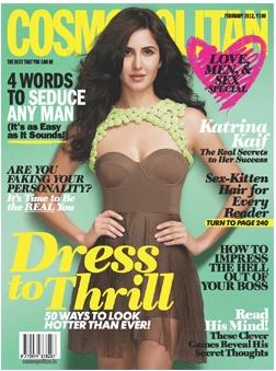 Cosmopolitan 2014